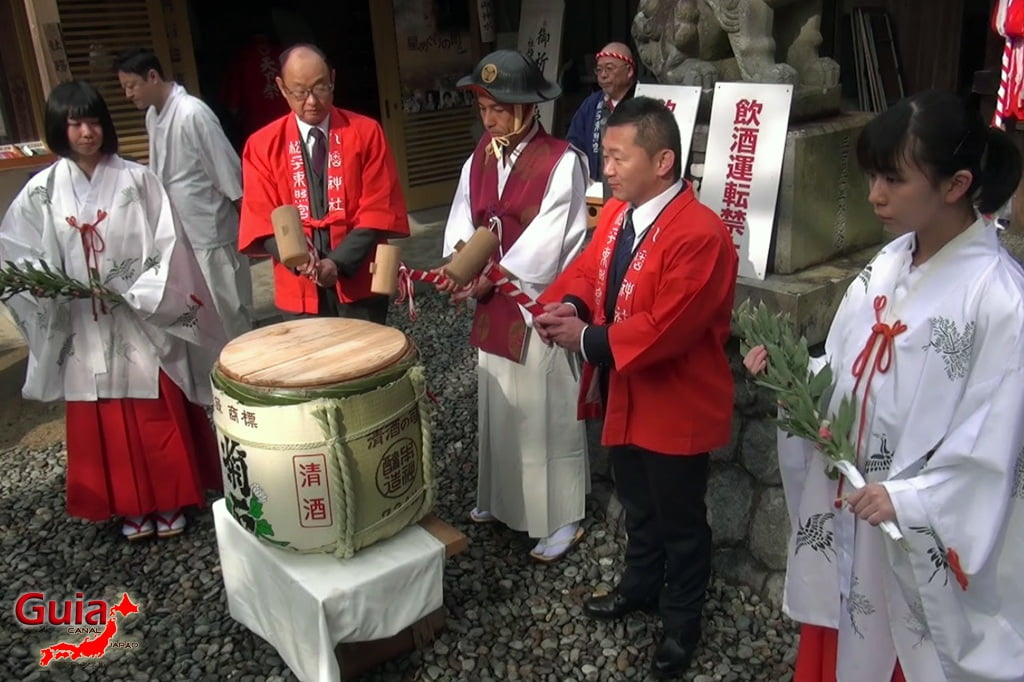 Toyota Hadaka Matsuri - Festival of the Naked Men (Canceled) 16