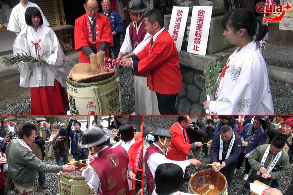 Toyota Hadaka Matsuri - Festival of the Naked Men (Canceled) 17