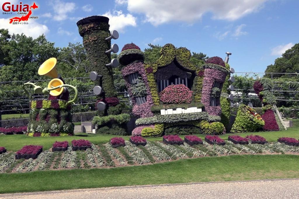Parque de flores Hamamatsu - Parque de flores 16
