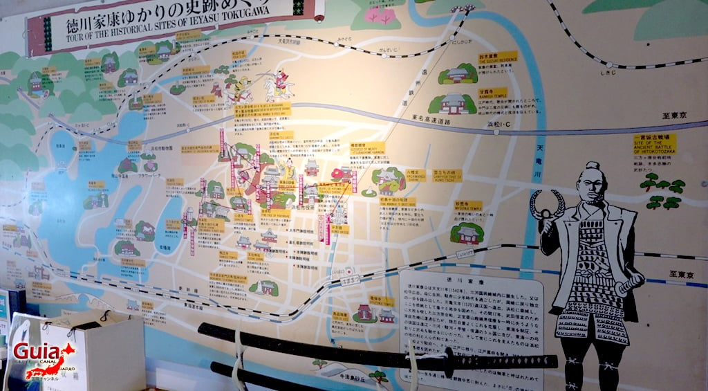 Castelo de Hamamatsu 7