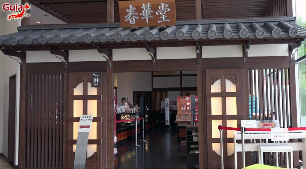 Unagi Pai Hamamatsu - Fábrica de tarta de anguila 11