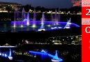 Hamamatsu Flower Park Iluminação