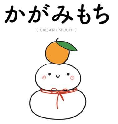 Ano Novo - Shōgatsu 5