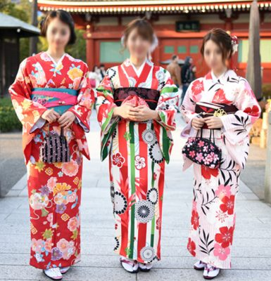 Ano Novo - Shōgatsu 2