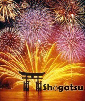 Ano Novo - Shōgatsu 1