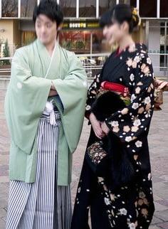 Mayoritas Hari - Seijin No Hi 2