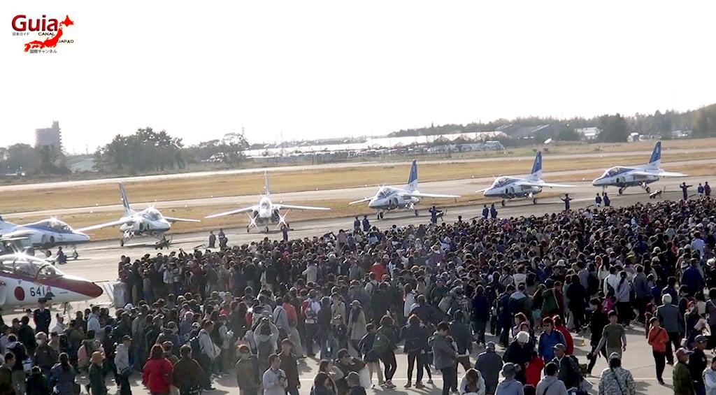 एयर पार्क - हमामात्सू एयर बेस 34