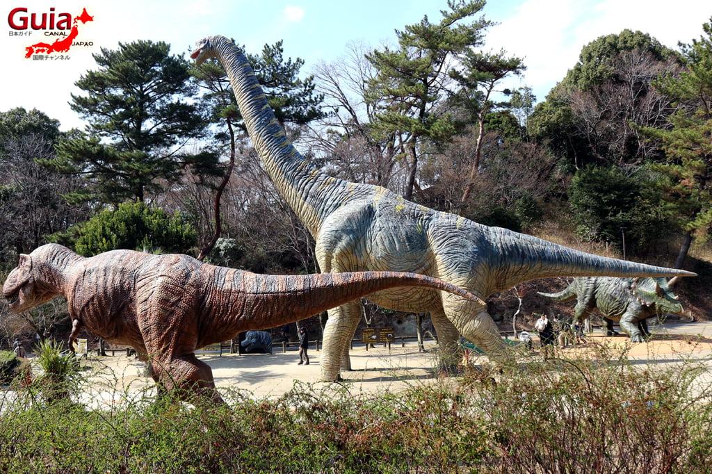 Okazaki East Park - Higashi Koen y 17 Zoo