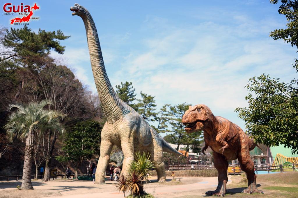 Okazaki East Park - Higashi Koen y 19 Zoo