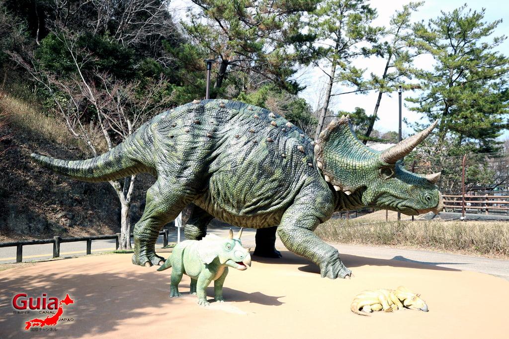 Okazaki East Park - Higashi Koen y 18 Zoo