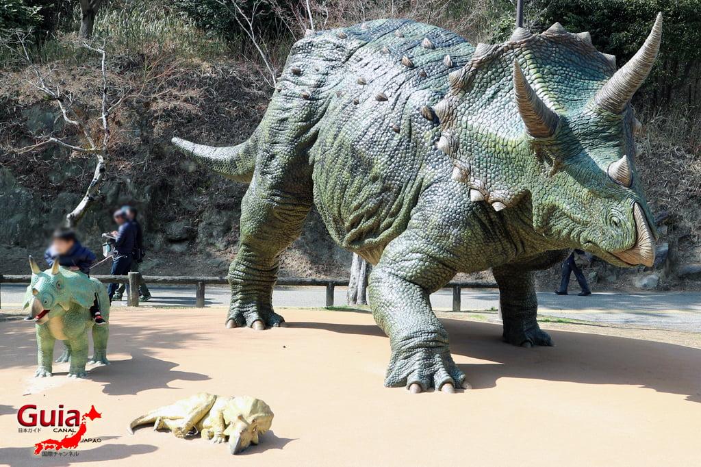Parque Leste de Okazaki – Higashi Koen & Zoológico 20