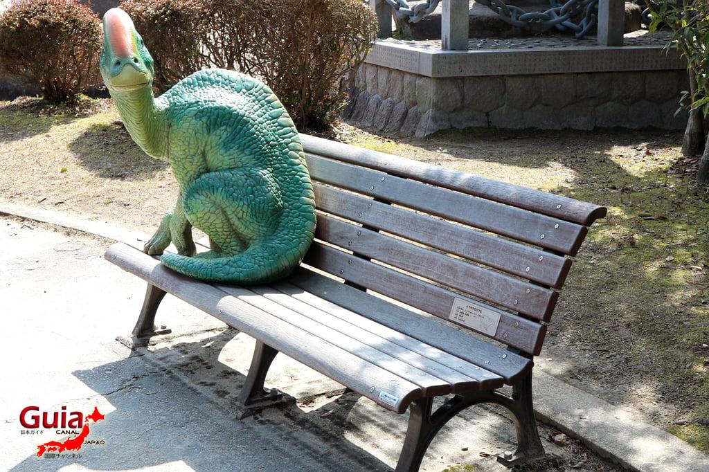 Parque Leste de Okazaki – Higashi Koen & Zoológico 21