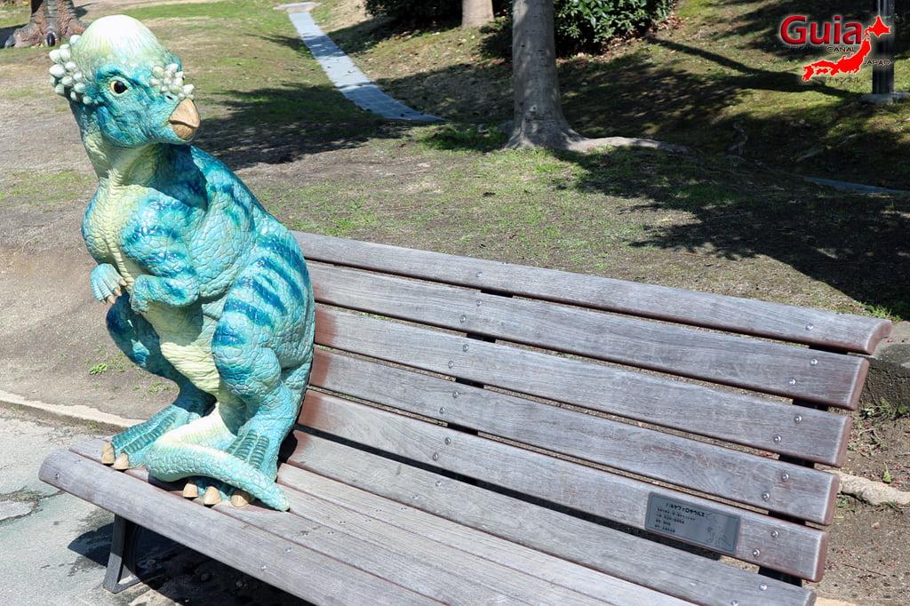 Okazaki East Park - Higashi Koen y 22 Zoo
