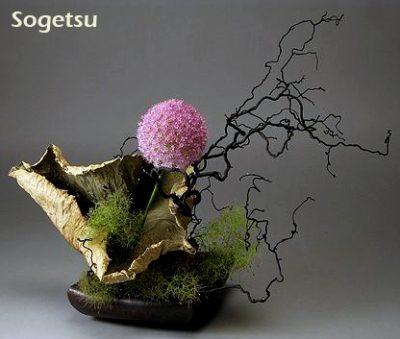 Ikebana - 3 Rangkaian Bunga