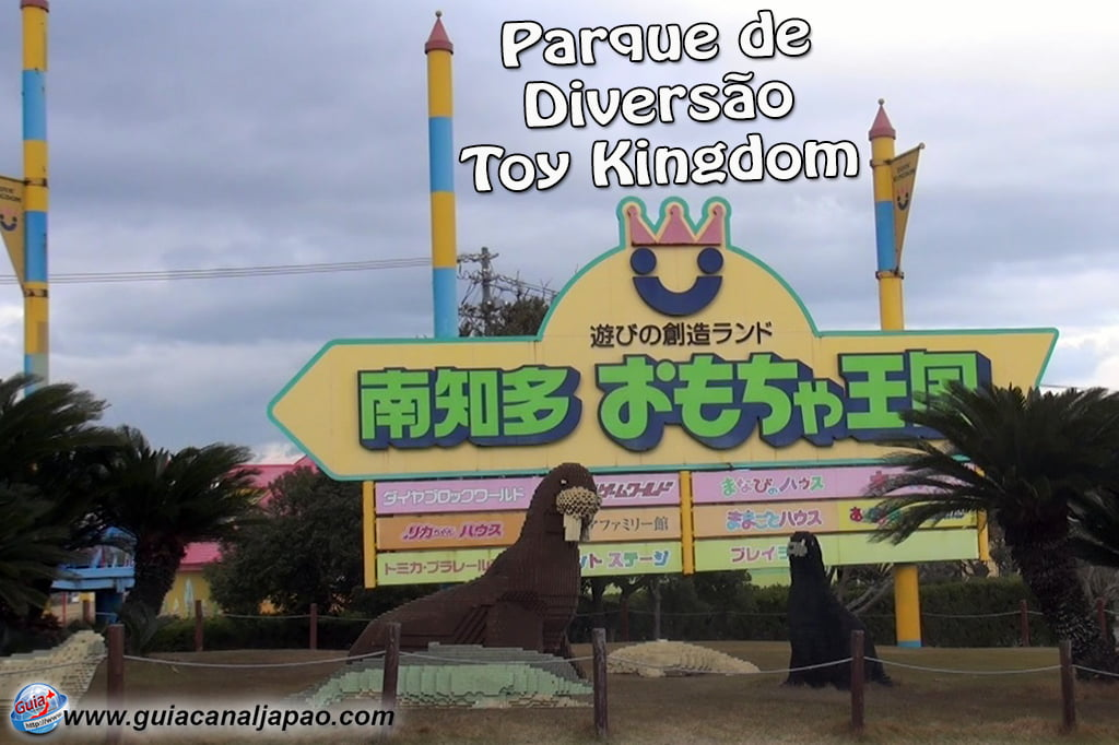Aquário Minami Chita Beach Land / Parque de Diversão Toy Kingdom 29