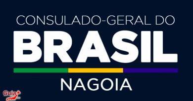 Konsulat Jenderal Brasil di Nagoya 6
