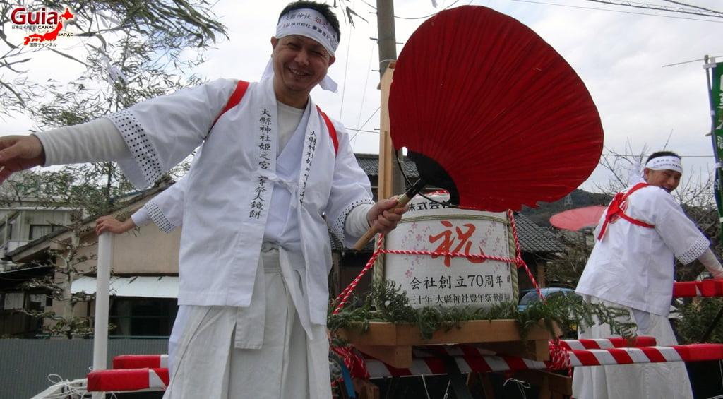 Vagina Festival - Hounen Matsuri 10