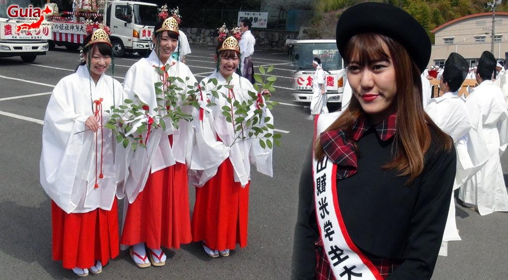 Vagina Festival - Hounen Matsuri 36