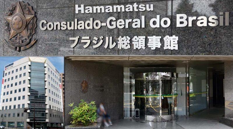 하마 마츠 91에서 브라질 총영사관