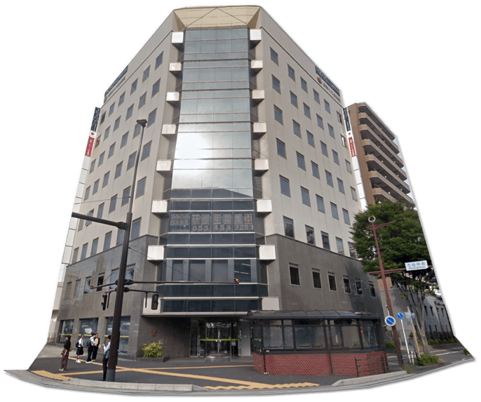 Consulate General ng Brazil sa Hamamatsu 1