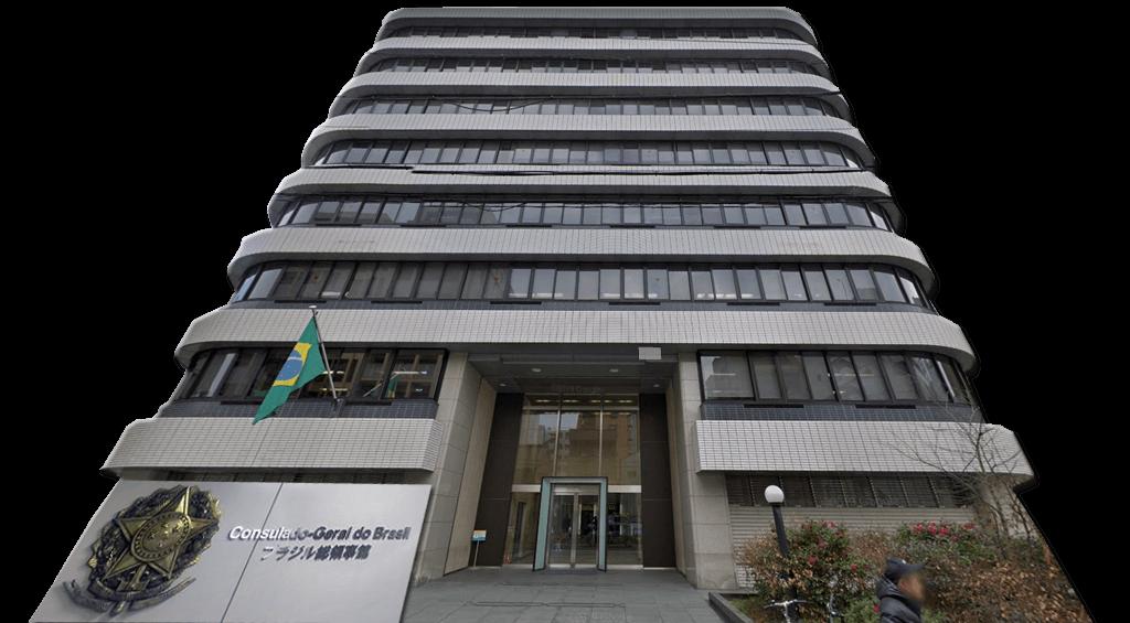 Consulado Geral do Brasil em Nagoya 1