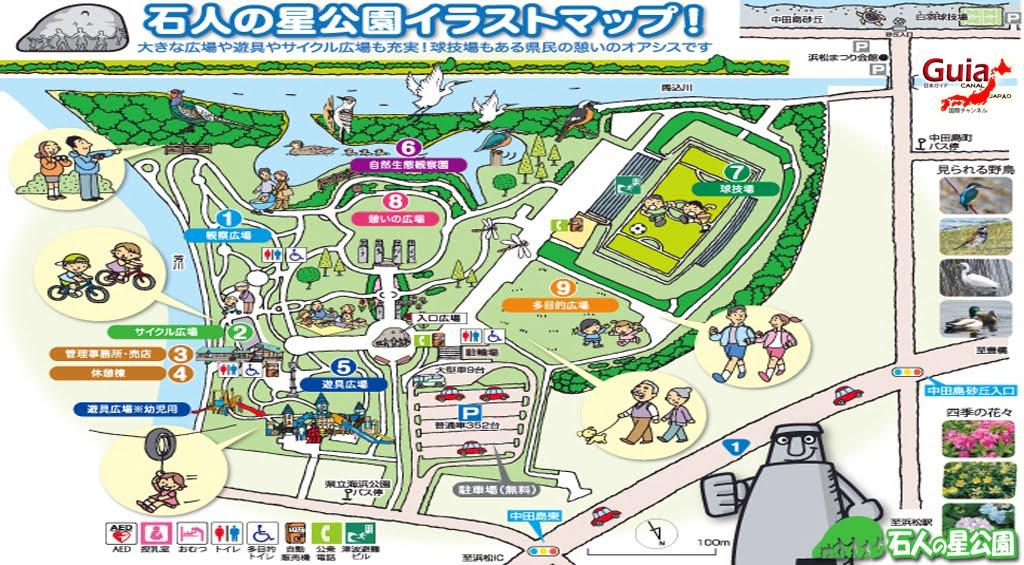 Park Nakatajima Enshu Seaside Hamamatsu 2