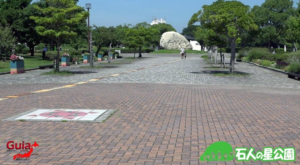 Park Nakatajima Enshu Seaside Hamamatsu 3