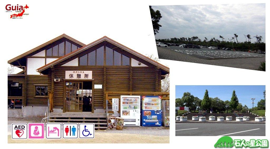Park Nakatajima Enshu Seaside Hamamatsu 4