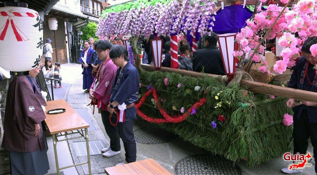 Asuke Spring Festival - Shigenori 16 Festival