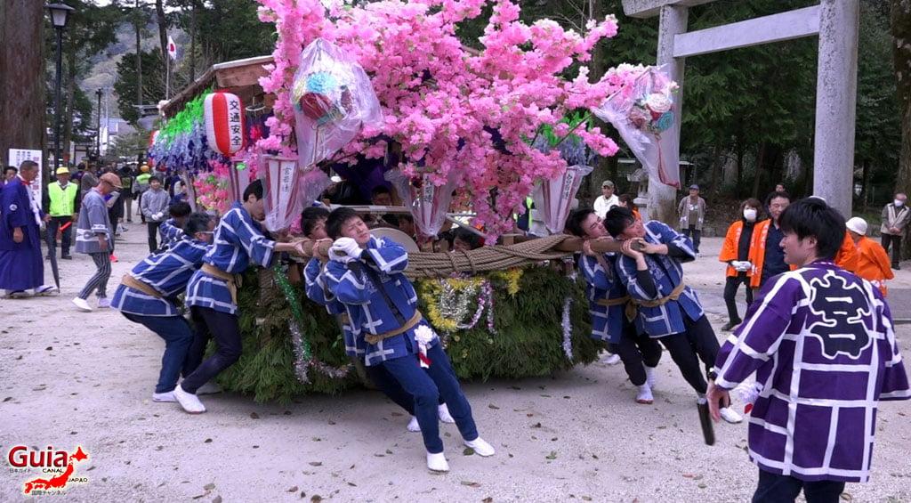 Asuke Spring Festival - Shigenori 31 Festival