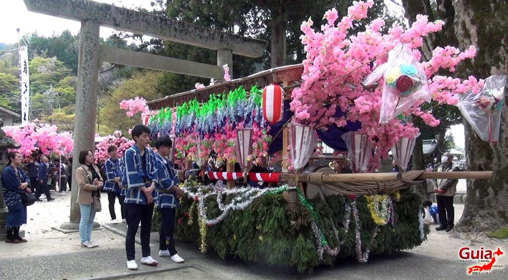 Asuke Spring Festival - Shigenori 32 Festival