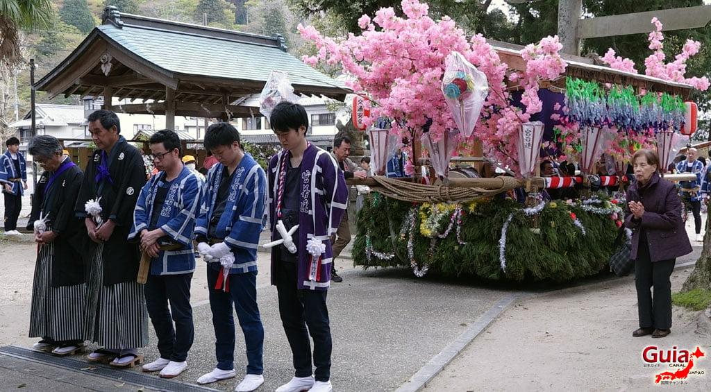 Asuke Spring Festival - Shigenori 33 Festival