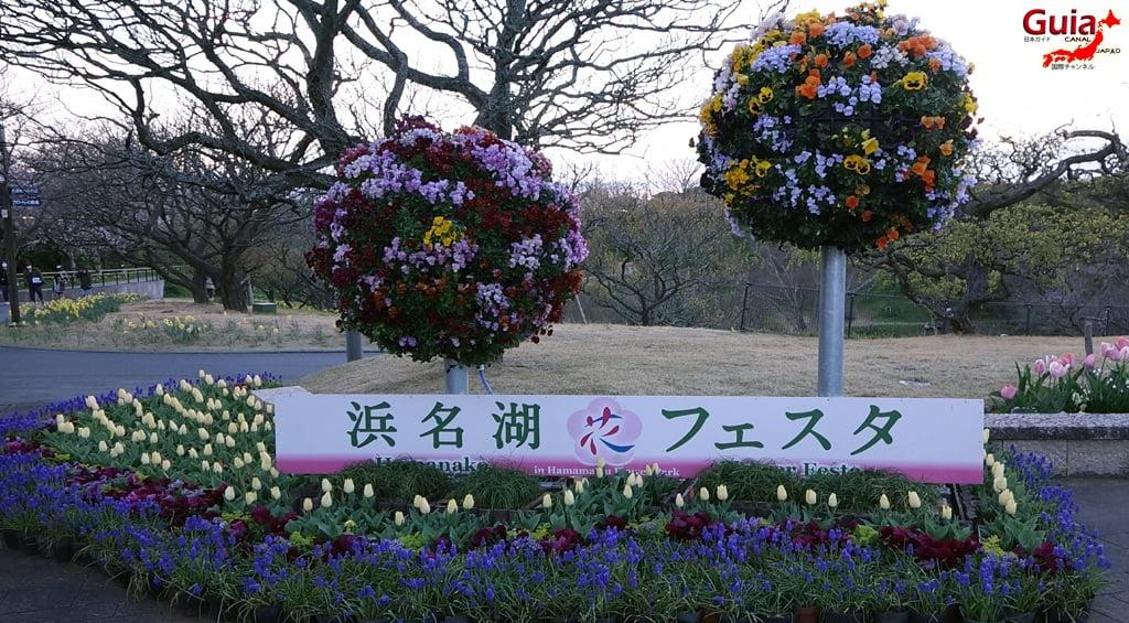 Parque de flores Hamamatsu - Parque de flores 45