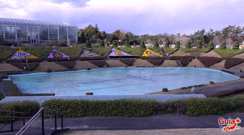Parque de flores Hamamatsu - Parque de flores 46