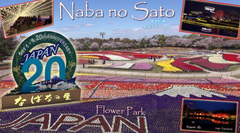 나바 나노 사토-플라워 파크 13
