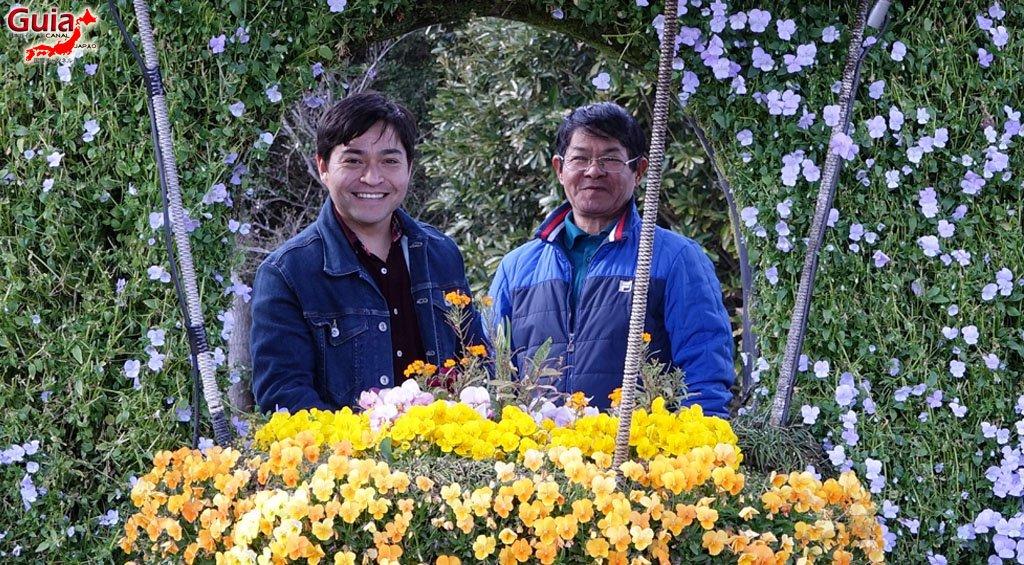 Parque de flores Hamamatsu - Galería de fotos 15