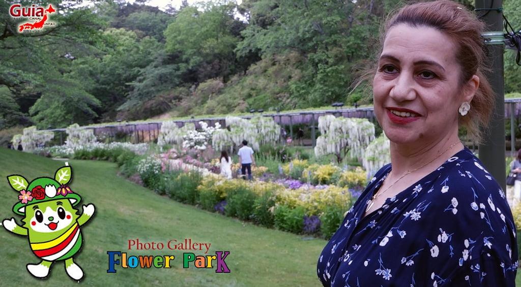 Parque de flores Hamamatsu - Galería de fotos 37