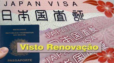 1 Renewal Visa