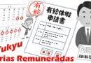 Yukyu – Férias Remuneradas