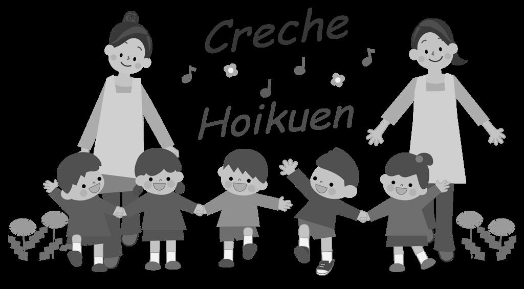 Diferencia entre jardín de infantes y jardín de infantes en Japón 1