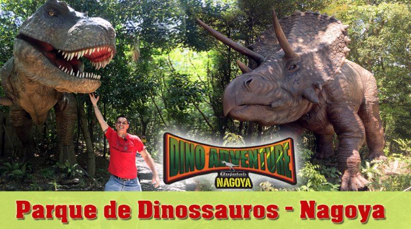 恐龙历险记-名古屋恐龙公园2