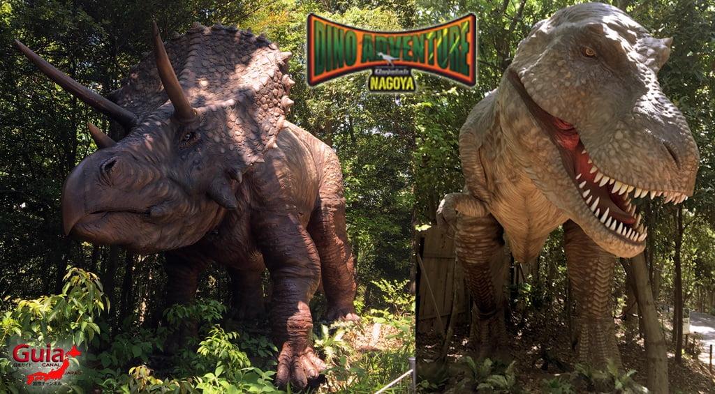 Dino Adventure – Parque de Dinossauros de Nagoya 3
