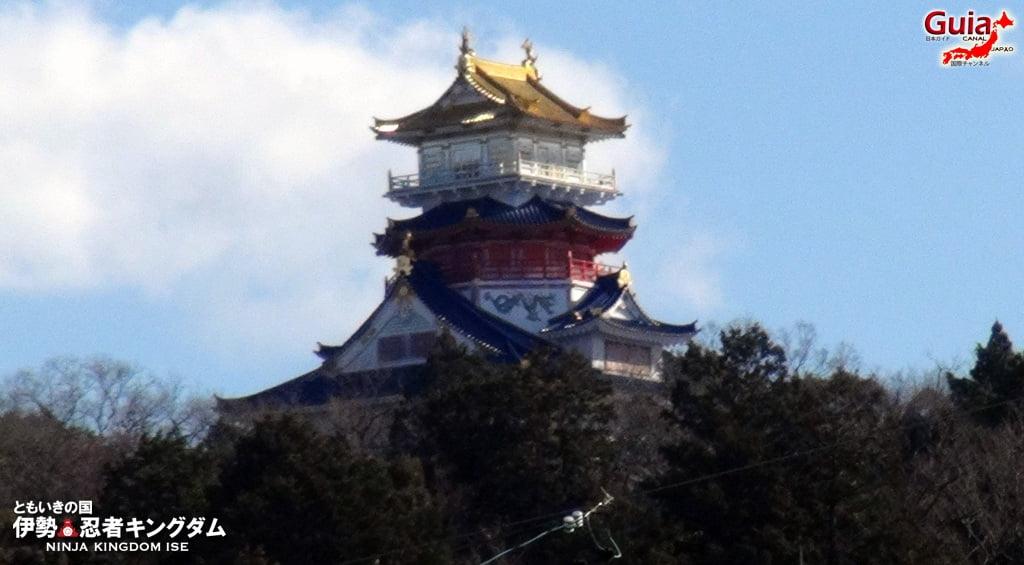 Ise Ninja Kingdom 5