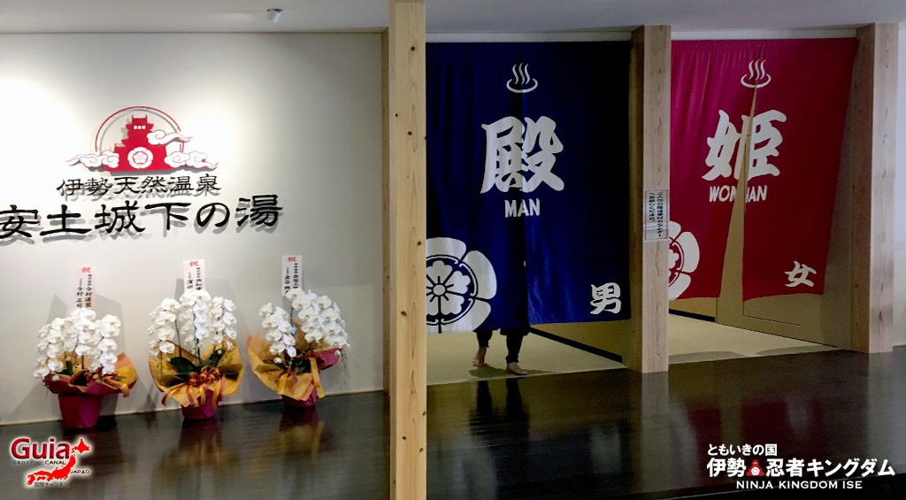 Ise Ninja Kingdom 46