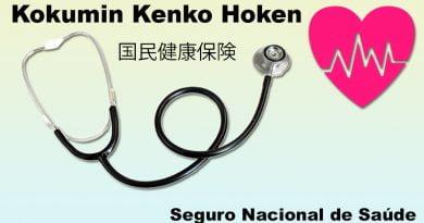Kokumin Kenko Hoken - Seguro Nacional de Salud 2