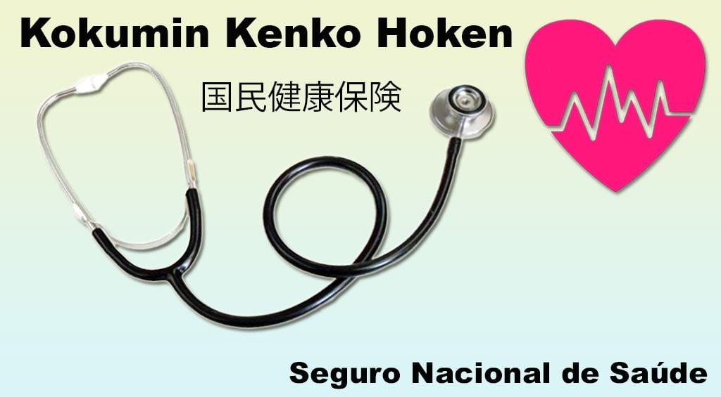 Kokumin Kenko Hoken - Seguro Nacional de Saúde 1
