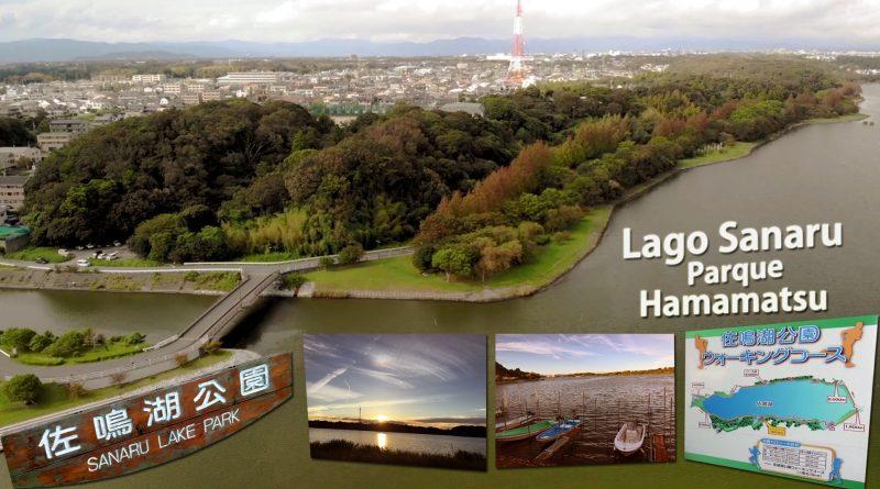 Sanaru Lake Hamamatsu Park 2
