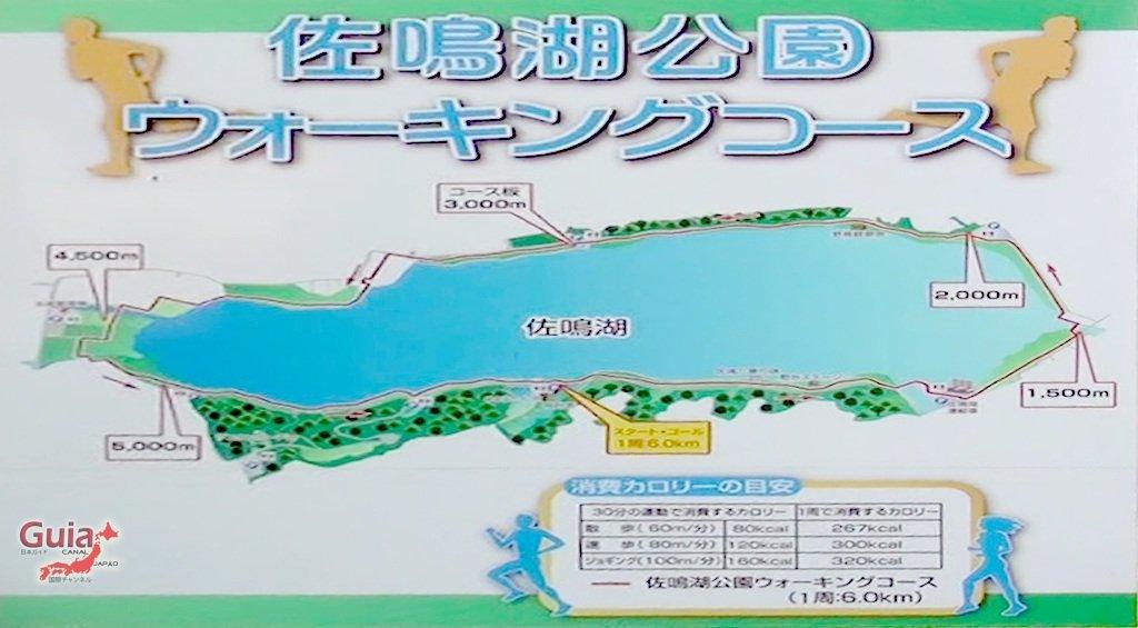 Sanaru Lake Hamamatsu Park 31