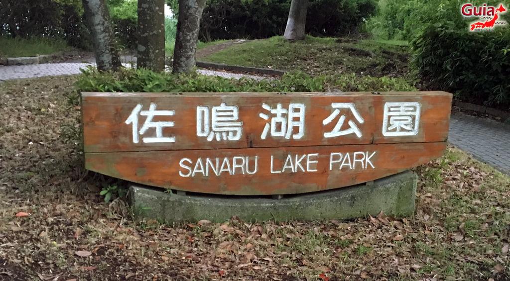 Санару озеро Хамамацу Парк 36