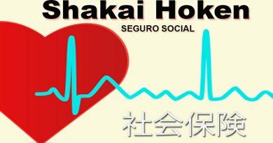 Shakai Hoken - Seguro Social 4